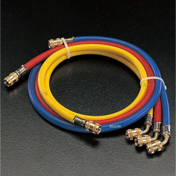 【メーカー在庫あり】 エスコ(ESCO) R410A 150cm チャージングホースセット 000012056308 HD