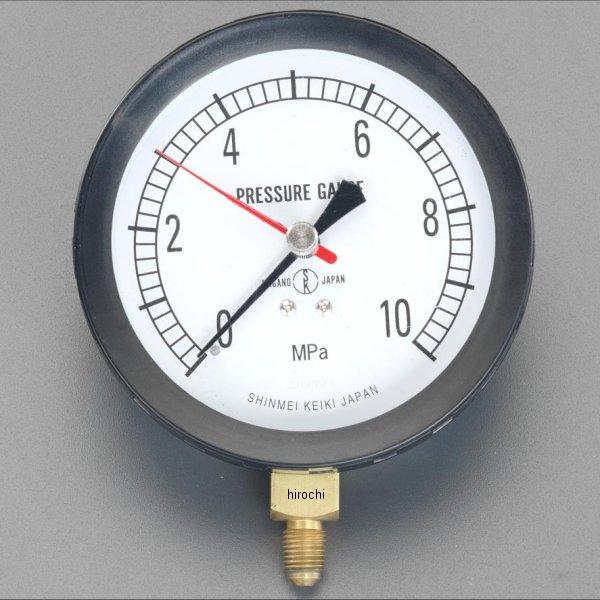 【メーカー在庫あり】 エスコ(ESCO) 0-10MPa 圧 力 計(指示針式) 000012077035 HD