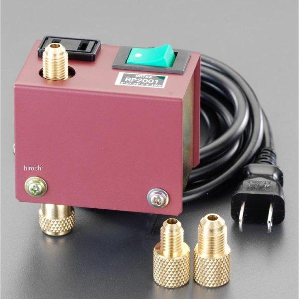 【メーカー在庫あり】 エスコ(ESCO) AC100V 真空ポンプアダプター 000012056339 HD