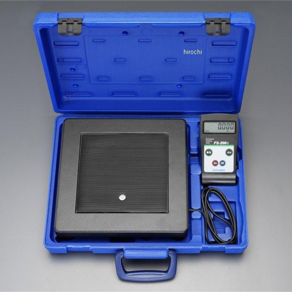 【メーカー在庫あり】 エスコ(ESCO) ボンベ用冷媒充填はかり(100kgボンベ対応) 000012249065 HD