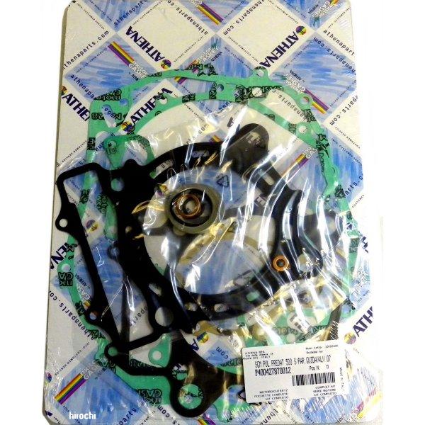 【USA在庫あり】 アテナ ATHENA トップエンド ボトムエンド ガスケット 06年-07年 ポラリス Outlaw 500 補修キット 990288 HD