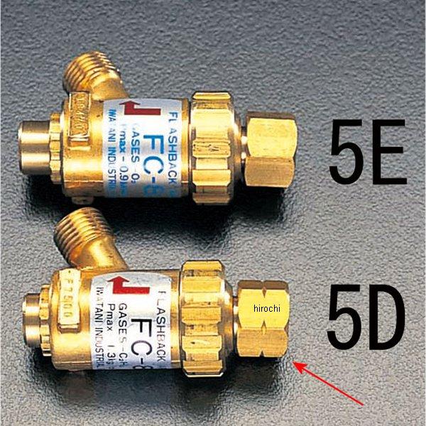 【メーカー在庫あり】 エスコ(ESCO) 乾式安全器(逆火防止器/可燃性ガス用) 000012061117 HD