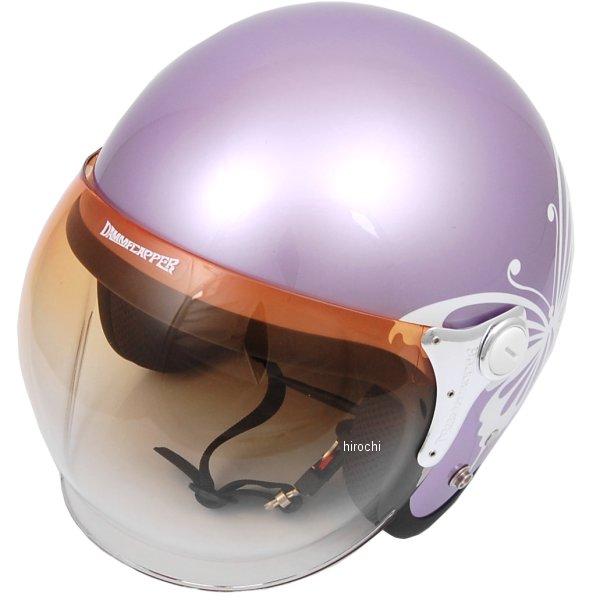 【メーカー在庫あり】 ダムトラックス DAMMTRAX ヘルメット NEW CHEER BUTTERFLY 女性用 パープル レディースサイズ(57cm-58cm) 4580184031312 HD店