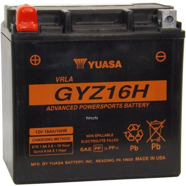 【USA在庫あり】 ユアサ GYZ AGM MFバッテリー 密閉型 12V GYZ16H 581368 HD店