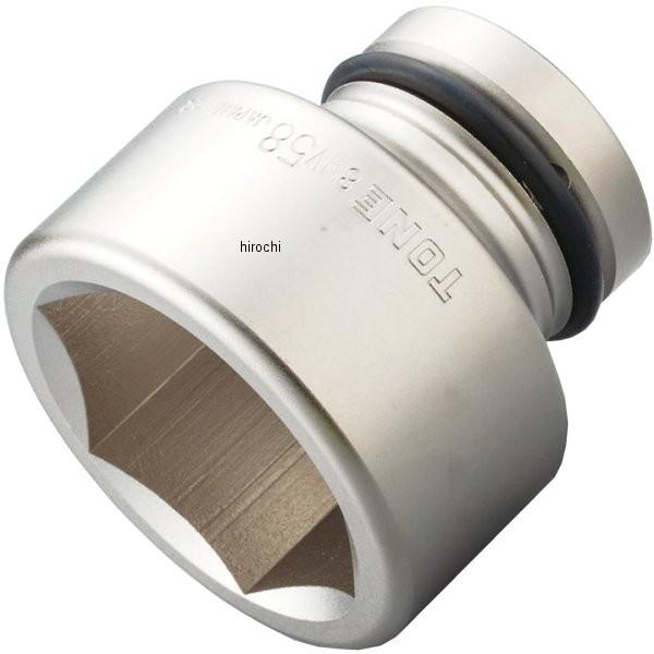 トネ TONE インパクト用 ソケット 対辺 77mm 長さ 97mm 差込角 25.4mm (1インチ) 8NV-77 HD店