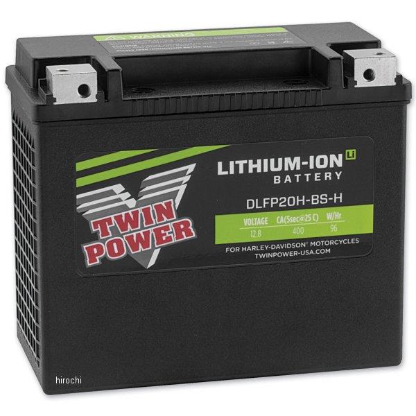 【USA在庫あり】 DLFP20H-BS-H ツインパワー TWIN POWER リチウムイオン バッテリー 65991-82B 781008 HD