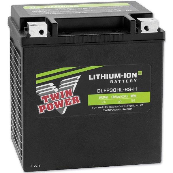 【USA在庫あり】 DLFP30HL-BS-H ツインパワー TWIN POWER リチウムイオン バッテリー 66010-97A 781009 HD