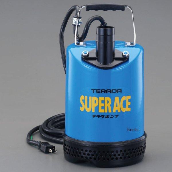 【メーカー在庫あり】 エスコ(ESCO) AC100V/630W(60Hz)/50mm 水中ポンプ 000012224071 HD