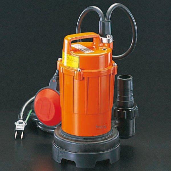 【メーカー在庫あり】 エスコ(ESCO) AC100V(60Hz)/32mm 水中ポンプ(汚水用/オート) 000012061206 HD