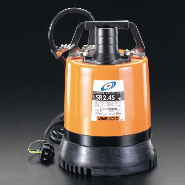 エスコ(ESCO) AC100V/480W(50Hz)/50mm 水中ポンプ 000012026292 HD