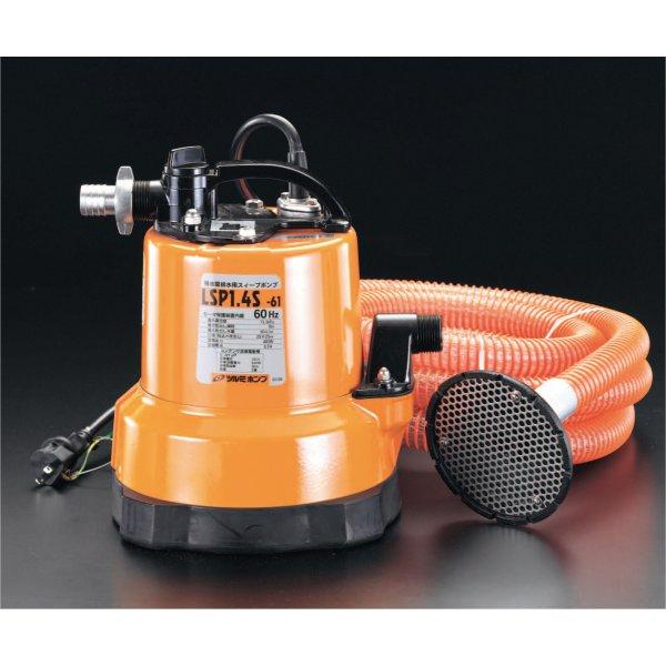 品質は非常に良い 【メーカー在庫あり】 エスコ(ESCO) AC100V/480W(60Hz)/25mm 吸上ポンプ 000012026297 HD, 丹波市 18f285e9