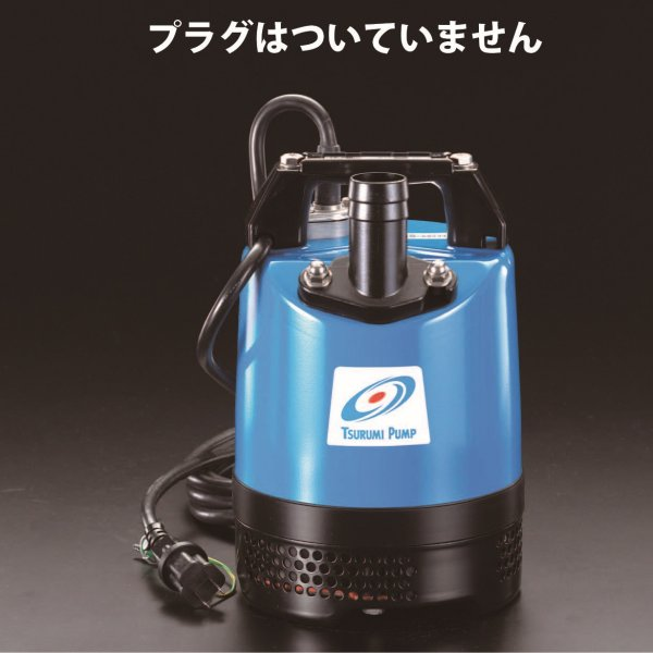 【メーカー在庫あり】 エスコ(ESCO) 三相200V/250W(50Hz)/40mm 水中ポンプ 000012026298 HD