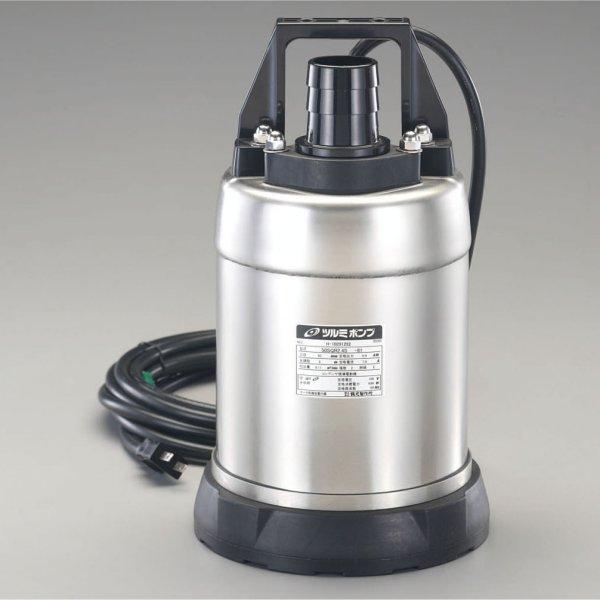 【メーカー在庫あり】 エスコ(ESCO) AC100V(50Hz)/50mm 水中ポンプ(低水位/SUS) 000012206010 HD