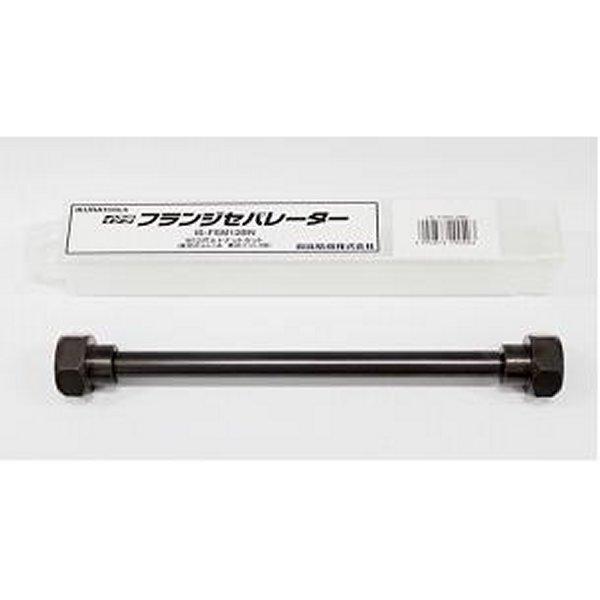 【メーカー在庫あり】 エスコ ESCO M16 ボルトナットセット(EA511C用) 000012252652 HD