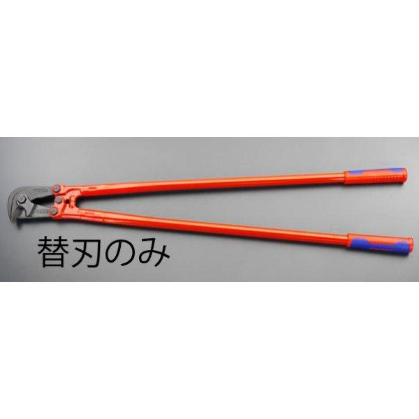 【メーカー在庫あり】 EA545KA38B エスコ ESCO 替刃 EA545KA38用 000012097502 HD店