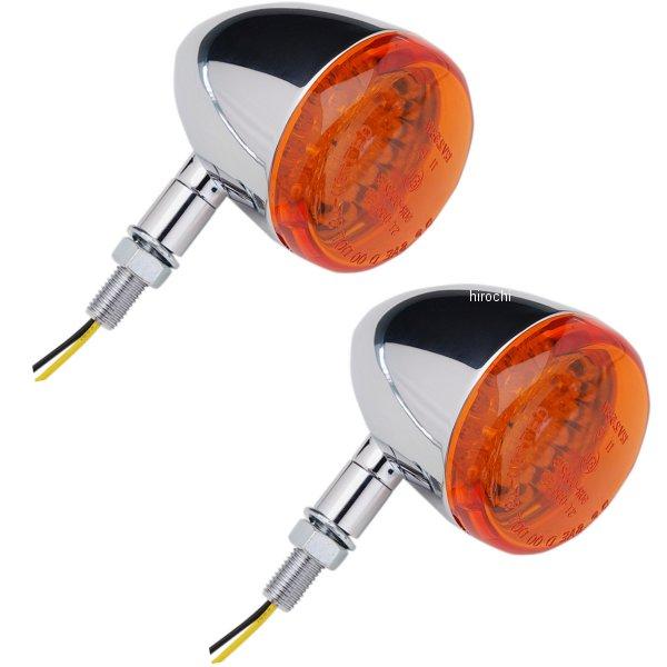 【USA在庫あり】 K&S ケーアンドエス ウインカー LED44個 アンバー (シングル球) クローム 2020-1035 HD