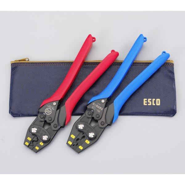 【メーカー在庫あり】 エスコ ESCO 圧着ペンチセット 000012262808 HD