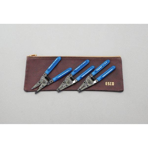 【メーカー在庫あり】 エスコ ESCO 3本組 ワイヤーストリッパーセット 000012238274 HD店