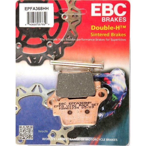 【USA在庫あり】 EBC イービーシー ブレーキパッド リア 04年-07年 KTM (EX-Performance シンタード) 1721-0862 HD店