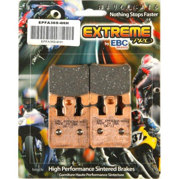 【USA在庫あり】 EBC イービーシー ブレーキパッド フロント 03年-04年 GSX-R1000、ZX-6RR (EX-Performance シンタード) 1721-0863 HD店