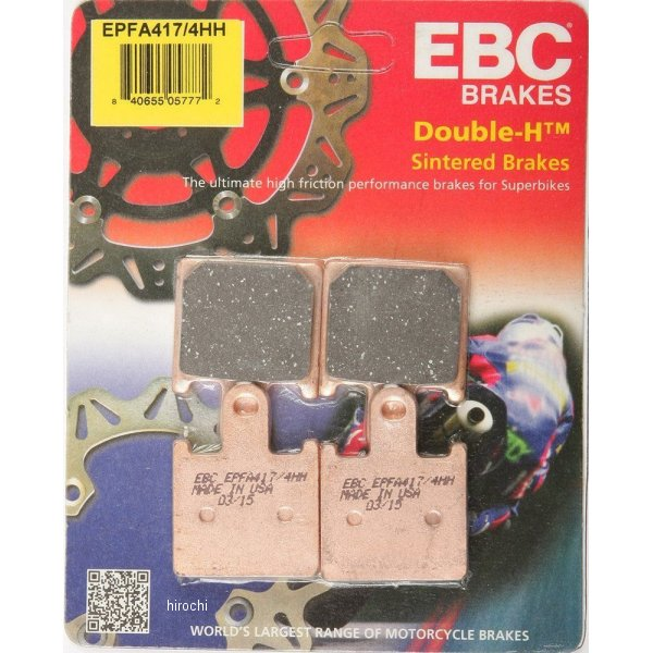 【USA在庫あり】 EBC イービーシー ブレーキパッド フロント 06年-07年 ニンジャ ZX-14R (X-Performance シンタード) 1721-0873 HD店