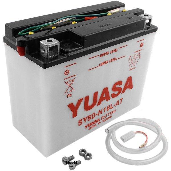 【USA在庫あり】 ユアサ YUASA YuMiCRON バッテリー 開放型 12V SY50-N18L-AT HD店