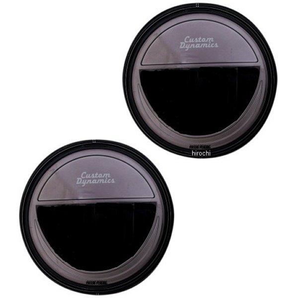 【USA在庫あり】 カスタム ダイナミクス LED パッシングランプ 4.5インチ 黒 (左右ペア) 2001-1256 HD店