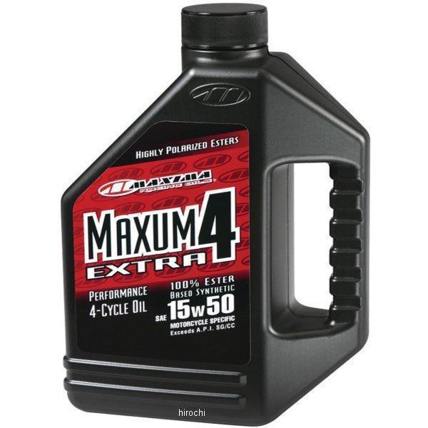 【USA在庫あり】 マキシマ MAXIMA 100%化学合成 4スト エンジンオイル EXTRA 4 15W50 1ガロン(3.8L) 329128 HD店