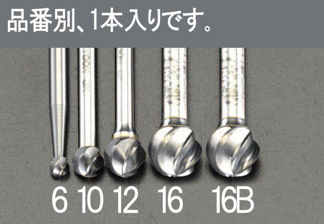 【メーカー在庫あり】 エスコ ESCO 16x14.4mm/6mm軸 超硬カッター Coated/アルミ用 000012212965 HD店