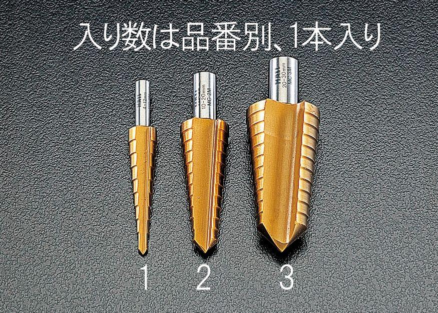 【メーカー在庫あり】 エスコ ESCO 10-20mm ステップドリル 10mm軸・HSS チタンコーティング 000012054396 HD店