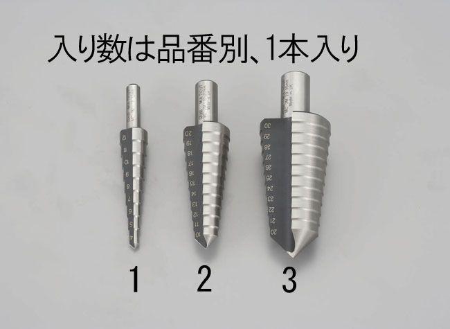 【メーカー在庫あり】 エスコ ESCO 20-30mm ステップドリル 13mm軸・HSS 000012214312 HD店
