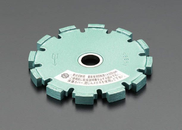 【メーカー在庫あり】 エスコ ESCO 100x8.0x20mm ダイヤモンドカッター 000012069772 HD店