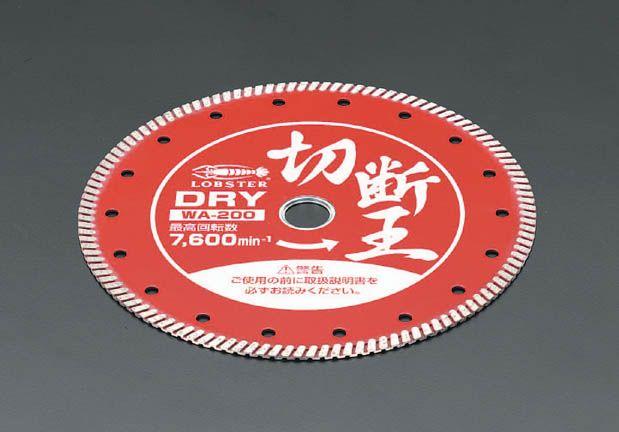 【メーカー在庫あり】 エスコ ESCO 180x2.4x25.4mm ダイヤモンドカッター 000012069777 HD店