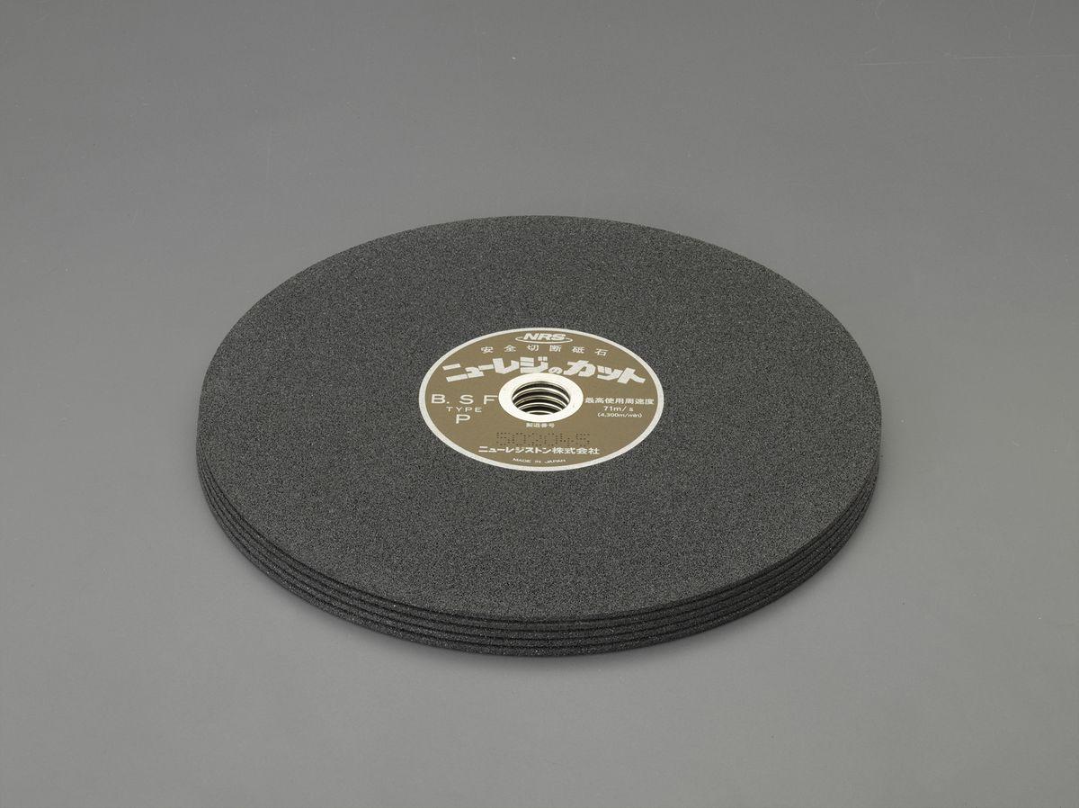 【メーカー在庫あり】 エスコ ESCO 355x3.0mm レジノイド切断砥石 25枚 000012064369 HD店