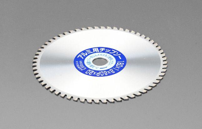 【メーカー在庫あり】 エスコ ESCO 255mm/100T 超硬チップソー アルミ用 000012090024 HD店