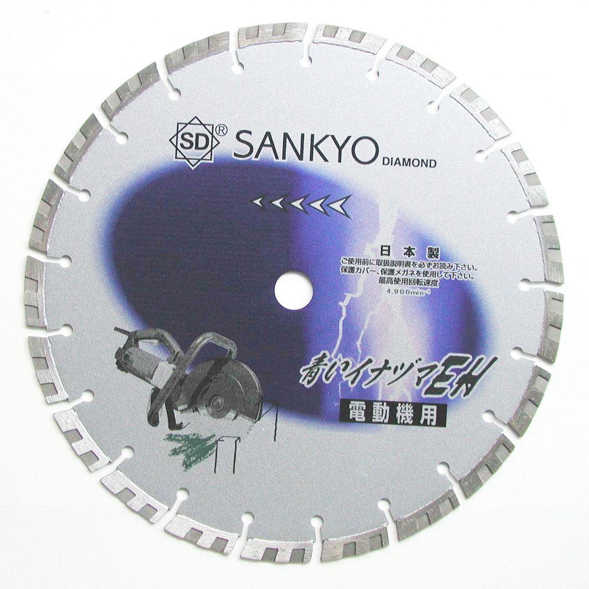 【メーカー在庫あり】 エスコ ESCO 311x2.6x25.4mm ダイヤモンドカッター 000012025636 HD店