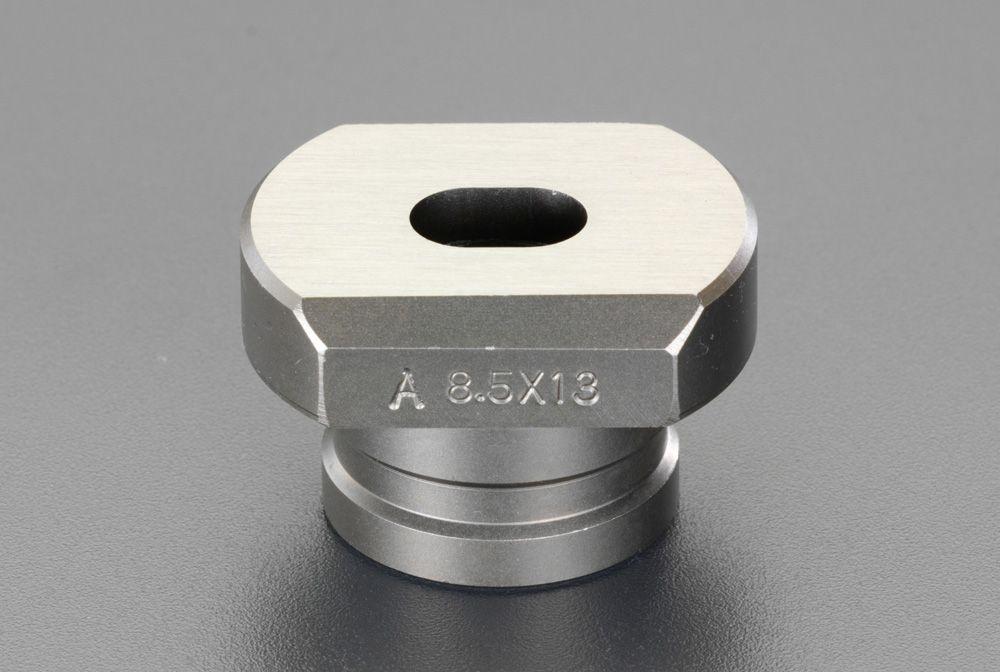 【メーカー在庫あり】 エスコ ESCO 8.5x17mm EA858HE用 ダイス 長穴厚板用 000012090136 HD店