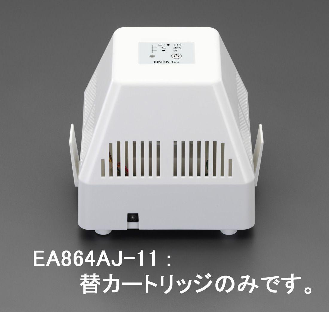 【メーカー在庫あり】 エスコ ESCO EA864AJ-10用 替カートリッジ 000012264639 HD店