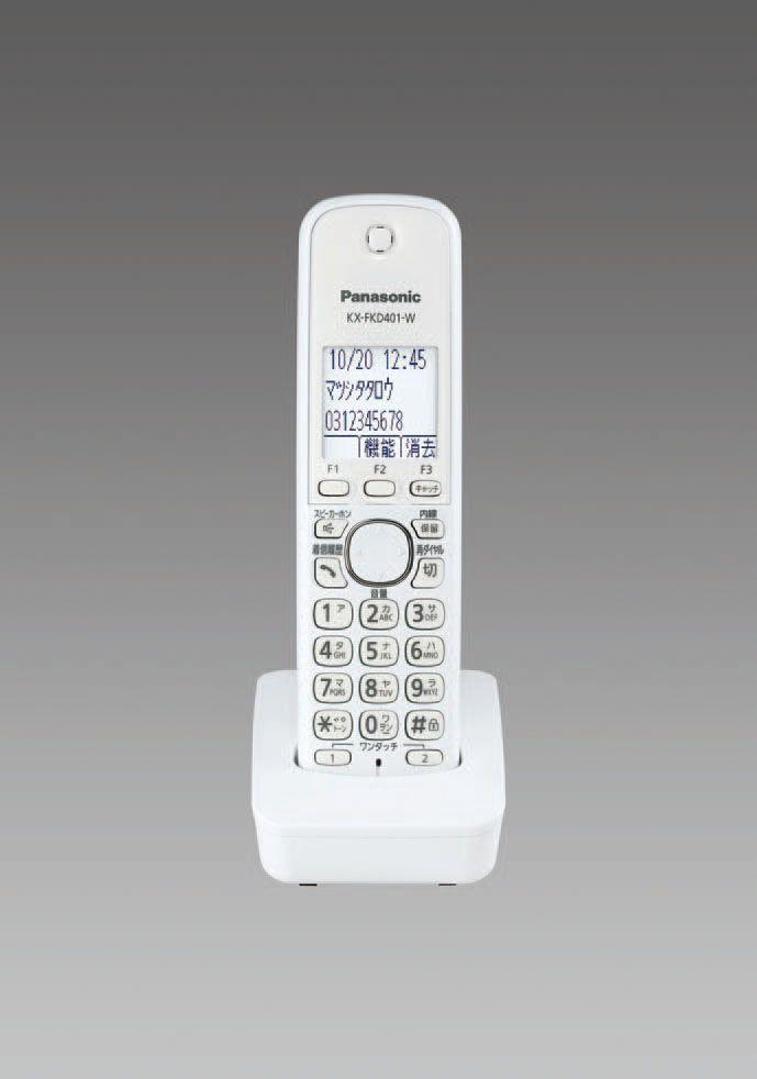【メーカー在庫あり】 エスコ ESCO 電話機用増設子機 EA864BD-70A用 000012235298 HD店