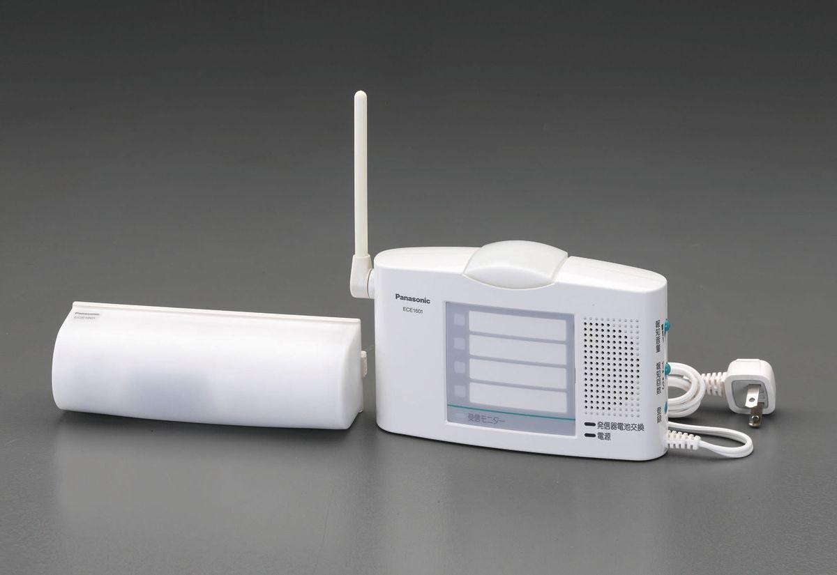 エスコ ESCO ワイヤレス発信器 熱線センサー 000012241404 HD店