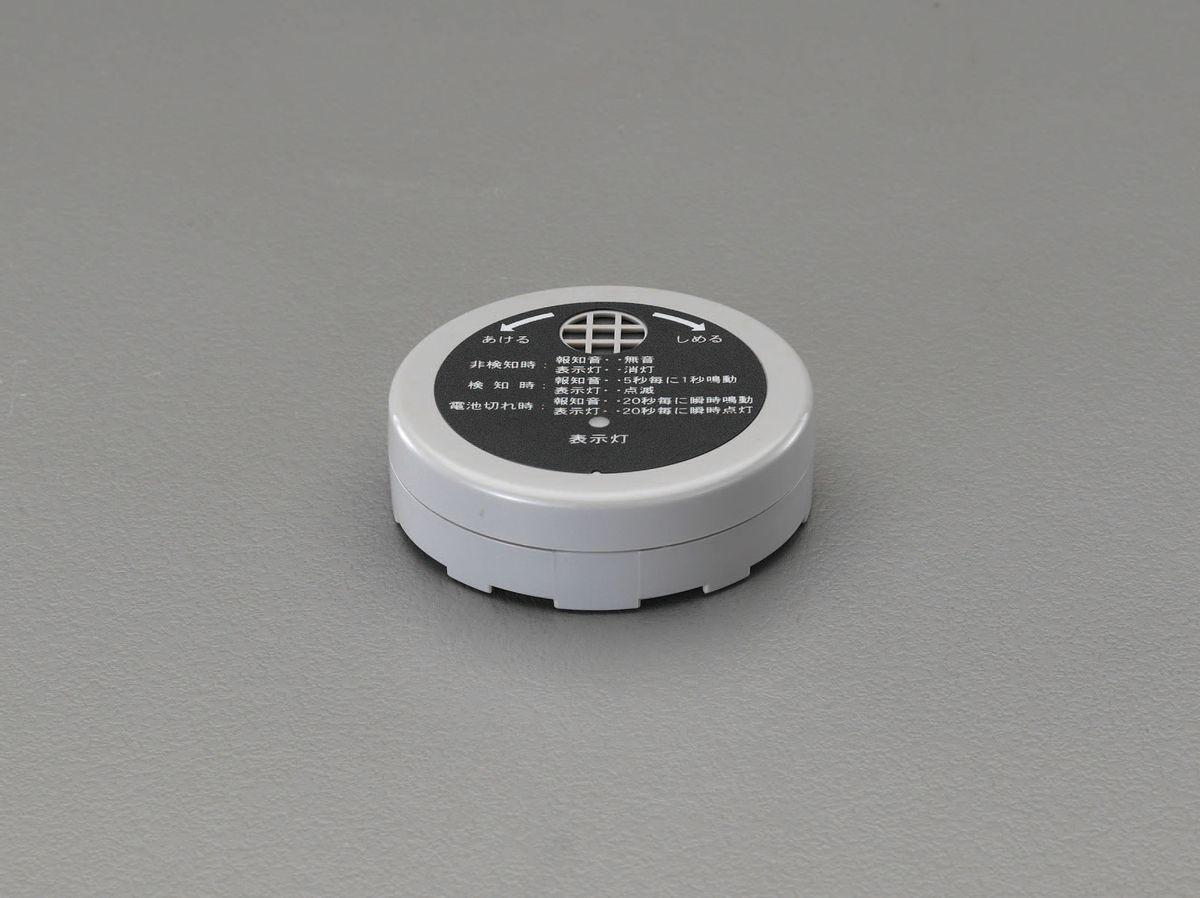 【メーカー在庫あり】 エスコ ESCO CR2032x2個 水漏れ報知器 000012241407 HD店