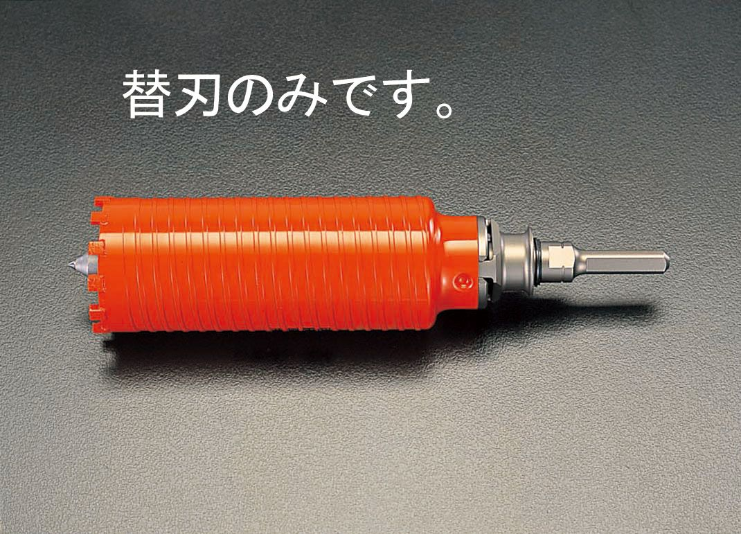 エスコ ESCO 105mm ダイヤモンドコア替刃 000012064532 HD店