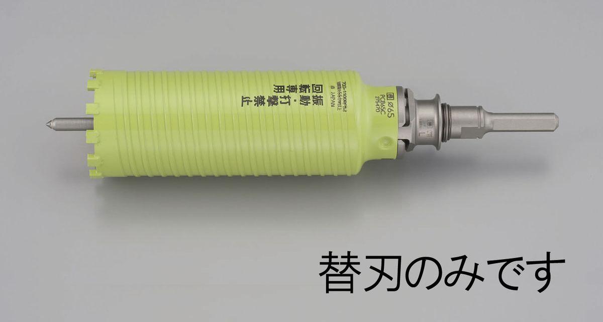 エスコ ESCO 110mm 乾式 ダイヤモンドコア 替刃 000012215667 HD店