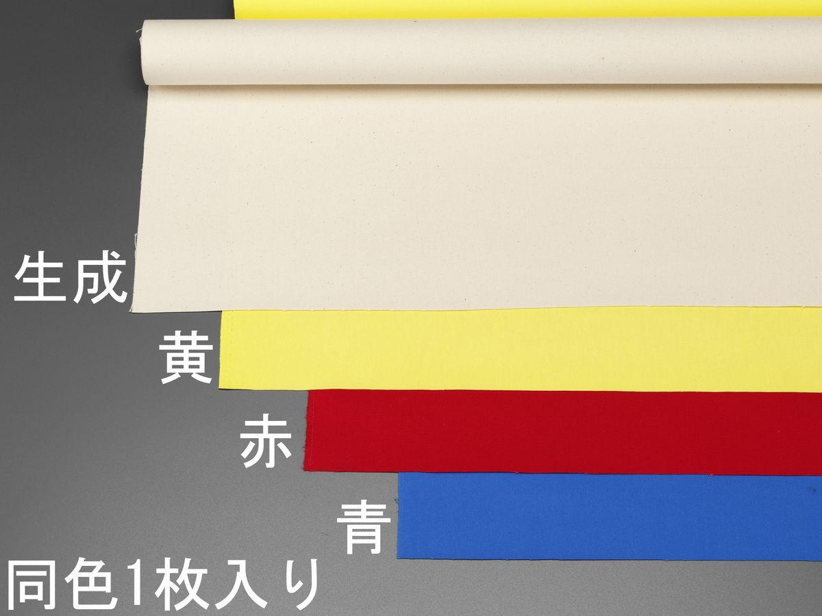 【メーカー在庫あり】 エスコ ESCO 920mmx 5m 綿帆布 9号/青 000012255040 HD店