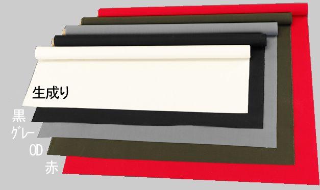 エスコ ESCO 920mmx 5m ポリエステル帆布 黒 000012215970 HD店