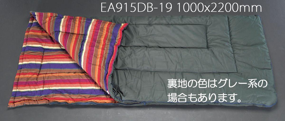 【メーカー在庫あり】 エスコ ESCO 1000x2200mm シュラフ 000012049902 HD店