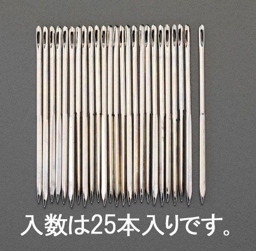 【メーカー在庫あり】 エスコ ESCO 3.66x102mm 縫 針 25本 000012201481 HD店