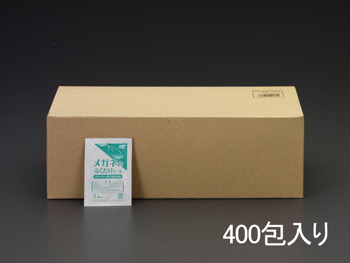 【メーカー在庫あり】 エスコ ESCO 135x120mm メガネレンズ用くもり止めシート 400包 000012250224 HD店