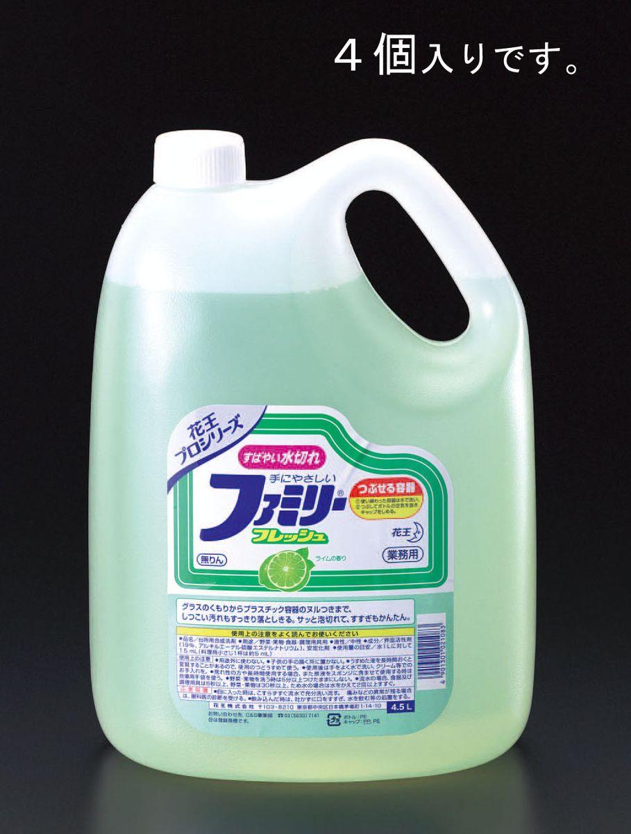 【メーカー在庫あり】 エスコ ESCO 4.5Lx4個 食器用洗剤 ファミリーフレッシュ 000012023532 HD店