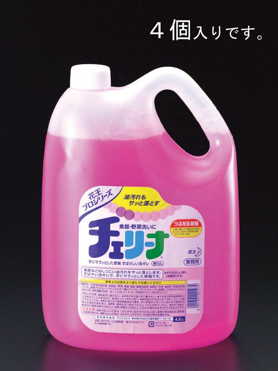 【メーカー在庫あり】 エスコ ESCO 4.5Lx4個 食器調理器具用用洗剤 チェリーナ 000012023534 HD店